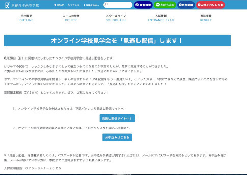 スクリーンショット 2020-07-09 09.22.21.jpg